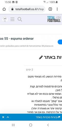 Screenshot_20191108-155041_Chrome